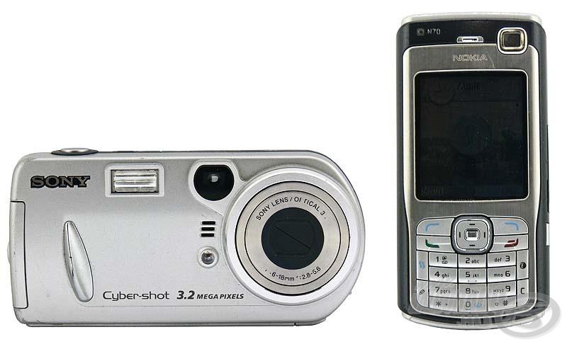 Ha nincs nálunk fényképezőgép, egy mobiltelefon is megfelelhet, hiszen a semminél ez is többet ér