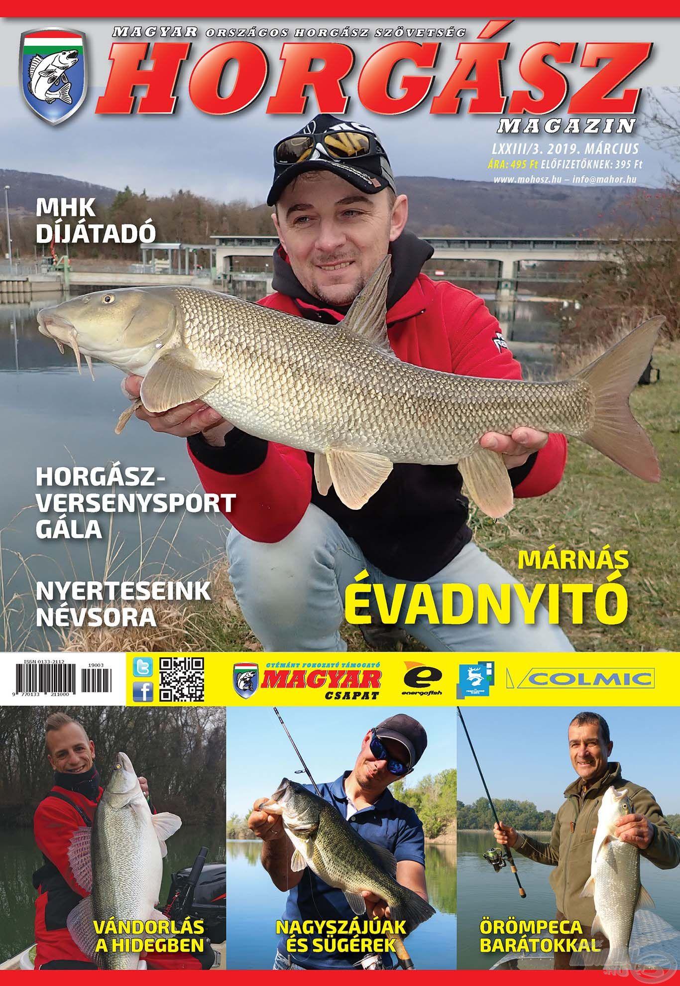 Megjelent a Magyar Horgász 2019. márciusi száma