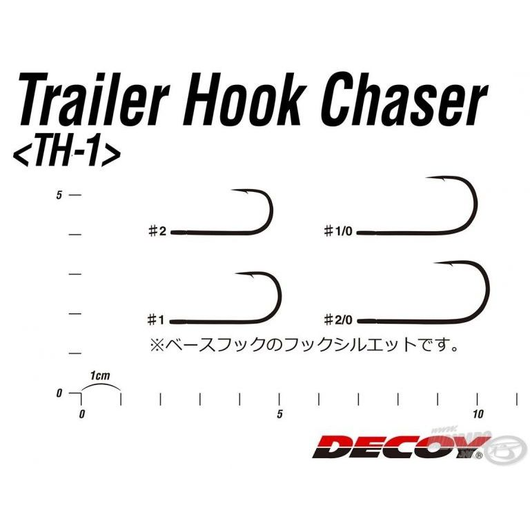 DECOY TH-1 Trailer Hook Chaser 1/0