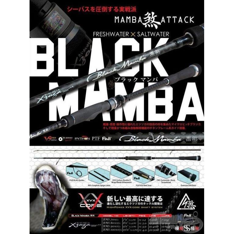 XZOGA Black Mamba BMS 66MF2