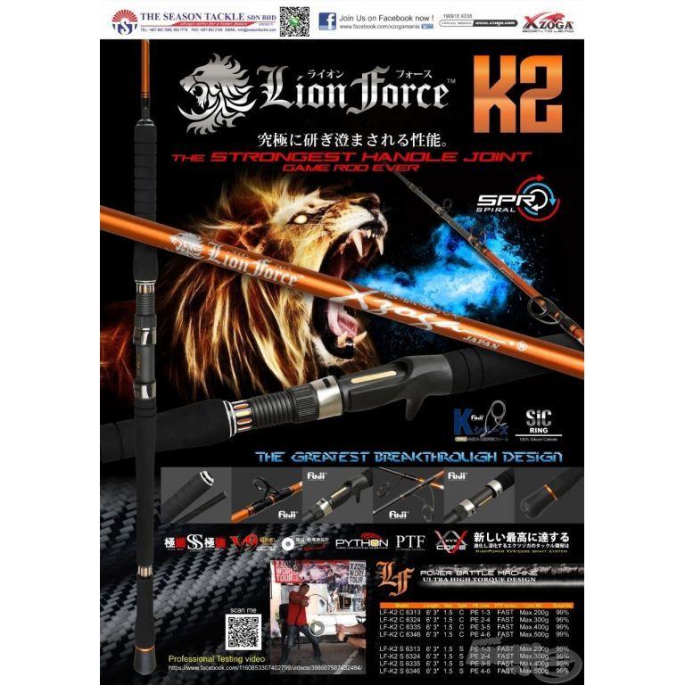 XZOGA Lionforce LF-K2 S 6346